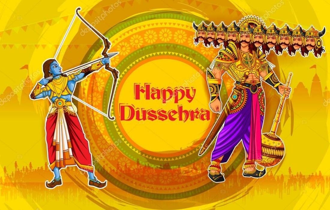Happy Dussehra 2021 Wishes
